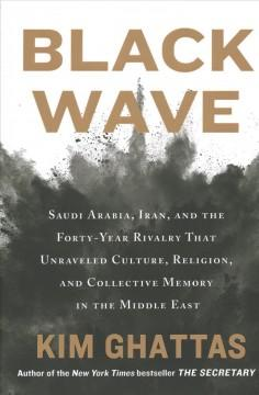 Book Cover: 'Black wave'