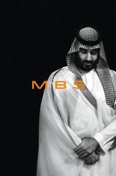 Book Cover: 'MBS'
